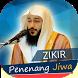 Zikir Penenang Jiwa Mp3 by Bamboo Islamic