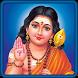 God Murugan Wallpapers - HD by Dhanam Apps