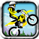Dirt Bike Games by Angelo Gizzi