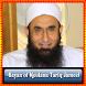 Maulana Tariq Jameel 16 by Helper Guide