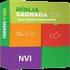 Biblia Sagrada NVI Emanuel by MMGR Tec