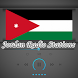 Jordan Radio Stations by All country Radio Free HD HQ for mobile