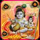 Krishna God Theme by Cool Theme Love