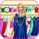 Magic Fairy Tale - Princess Game by Promedia Studio