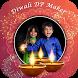 Diwali DP Maker/Diwali Profile Pic Maker by PHI PHI