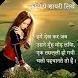 Photo Par Shayari Likhe by Swifty App Stdio