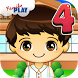 Pinoy 4th Grade Learning Games by Family Play ltd
