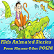 Animated Stories for Kids App by Amrut Judgement