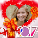 New Year photo frames 2017 by Mangotech inc
