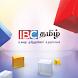 IBC Tamil Radio by IBCTAMIL
