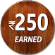 Free Paytm Cash by selenophile