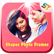 Love Shapes Photo Frames by Shabytech