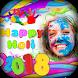 Holi Photo Frame 2018 - Dhuleti Photo Frame 2018 by GORA Studio
