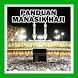 PANDUAN MANASIK HAJI by JBD Kudus Studio