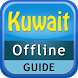 Kuwait City Offline Guide