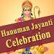 Hanuman Jayanti Celebration by Shalini Ahuja840