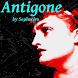 AudioBook - Antigone Complete by ANTMultimedia, LLC