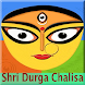 Durga Chalisa lyric with Audio by CoolApps - VPlugged