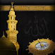 Islam Smart by ZMQ Technologies Pvt. Ltd.