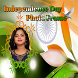 Independence Day Photo Frame 2017 by Revolution Apps Developer
