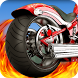Highway Stunt Race - Bike Ride by TopArabApps