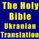 The Ukranian Holy Bible by Truth World