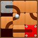 Unblock Legend - Slide Puzzle by Duong Pham