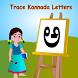 Trace Kannada Alphabets Kids by Balabharathi.com