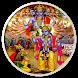 Bhagavad Gita in Hindi : श्रीमद्भागवत गीता by Shiv Shakti Technology