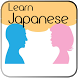 Learn Japanese Free - Easy Communication
