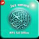 Juz Amma MP3 Full Offline by ajetdev