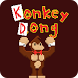 Kong and Princess by HOBO Games - Homeless Fighter