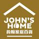 約翰家庭百貨-日常用品 by 91APP, Inc. (17)