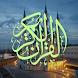 Quran - Azerbaijani Translation by Free Apk