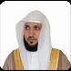 القرآن الكريم بالصوت والصورة للشيخ ماهرالمعيقلى by AL kanony