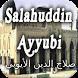 Biography of Salahuddin Ayyubi by ApplicationforMuslim