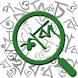 শব্দ জট | Bangla Word Search Game by Kids BanglaDroid