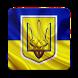 Все новости Украины