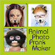 Animals Photo Prank Maker Stickers Collection