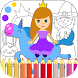 Coloring Book for Kids. Princesses by Alfarays