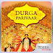 Durga Mantras, Bhajans & Songs by Times Music