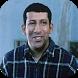 كوميكس علي اصحابك by Güzel Apps 3