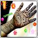 Mehndi Design 2018 - Henna tattoo design
