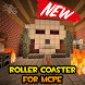 Roller coaster for MCPE - Map by ArtMik