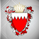 King Hamad's Speeches by Ministry of Information Affairs