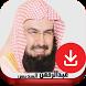 Al Sudais Full Quran Offline by devappfree
