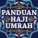 Panduan Haji Umrah Lengkap by Gembira