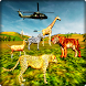 Safari Wild Animal Hunting Helicopter Shooter by Stone3DGames
