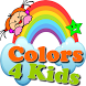 Coloring Book for Kids by mz4mobile