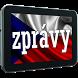 České Zprávy by CI0K0